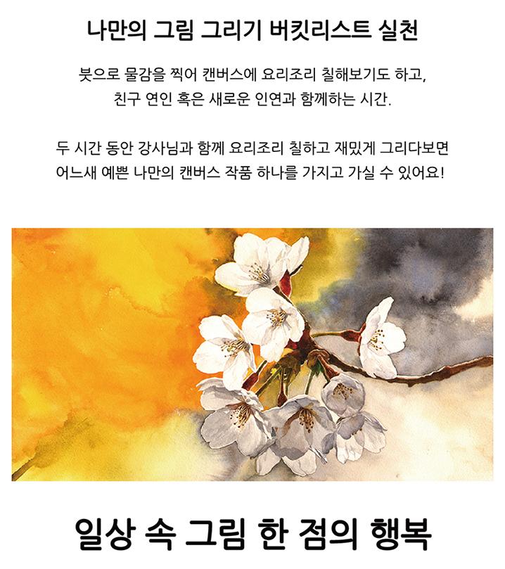 아이핑고_20190720_02.jpg