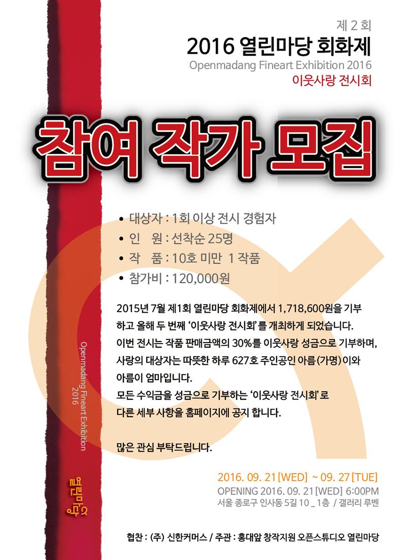 20160921_정미영_01.jpg